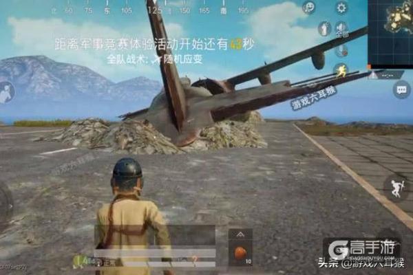 和平精英被暗改,新版本盒子冒綠煙,玩家:刺激戰場回來了?