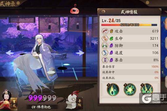 阴阳师:妖刀姬与奕,同类式神如何取舍?看完不迷茫