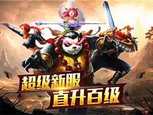"""《太极熊猫》全新版本""""极限飞升""""强势上线"""