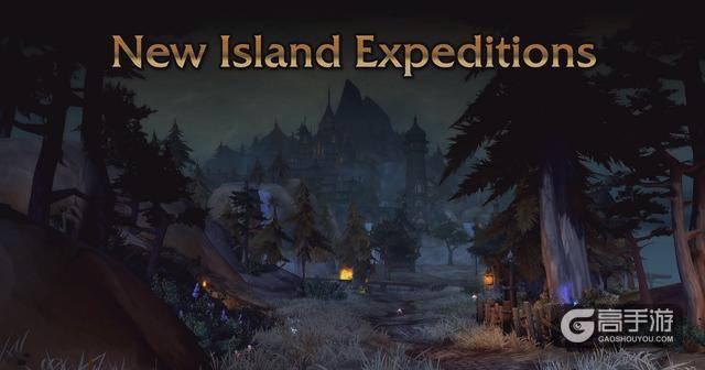 海量新玩法 嘉年华《魔兽世界》新内容盘点