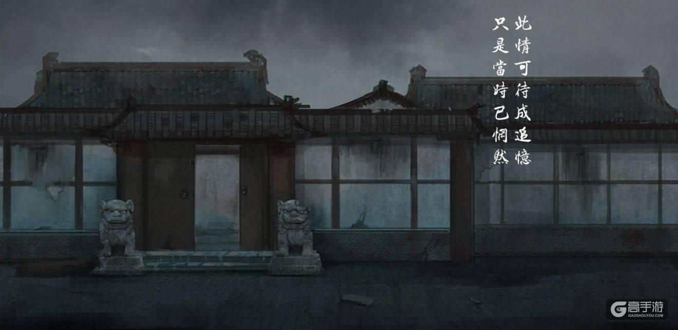 密室逃脱绝境系列3画仙奇缘评测,密室逃脱绝境系列3画仙奇缘好玩吗
