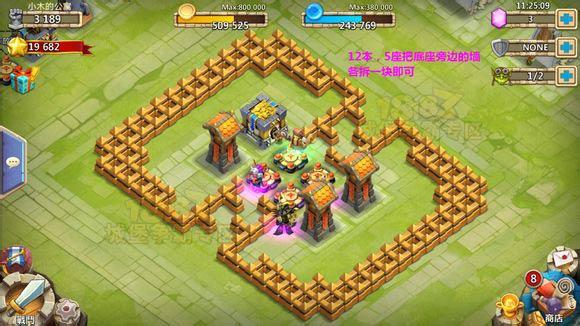 城堡争霸怪物攻城12本正方形阵型攻略