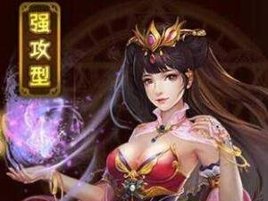 斗破苍穹手游人物介绍:揭开萧潇的神秘面纱