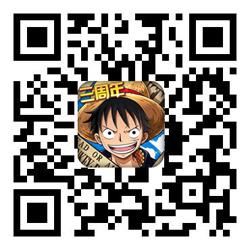 《航海王启航》再添新角色 七武海巴奇登场!