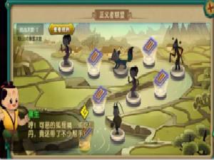 四九游戏《葫芦娃》揭开新正义使者的神秘面纱