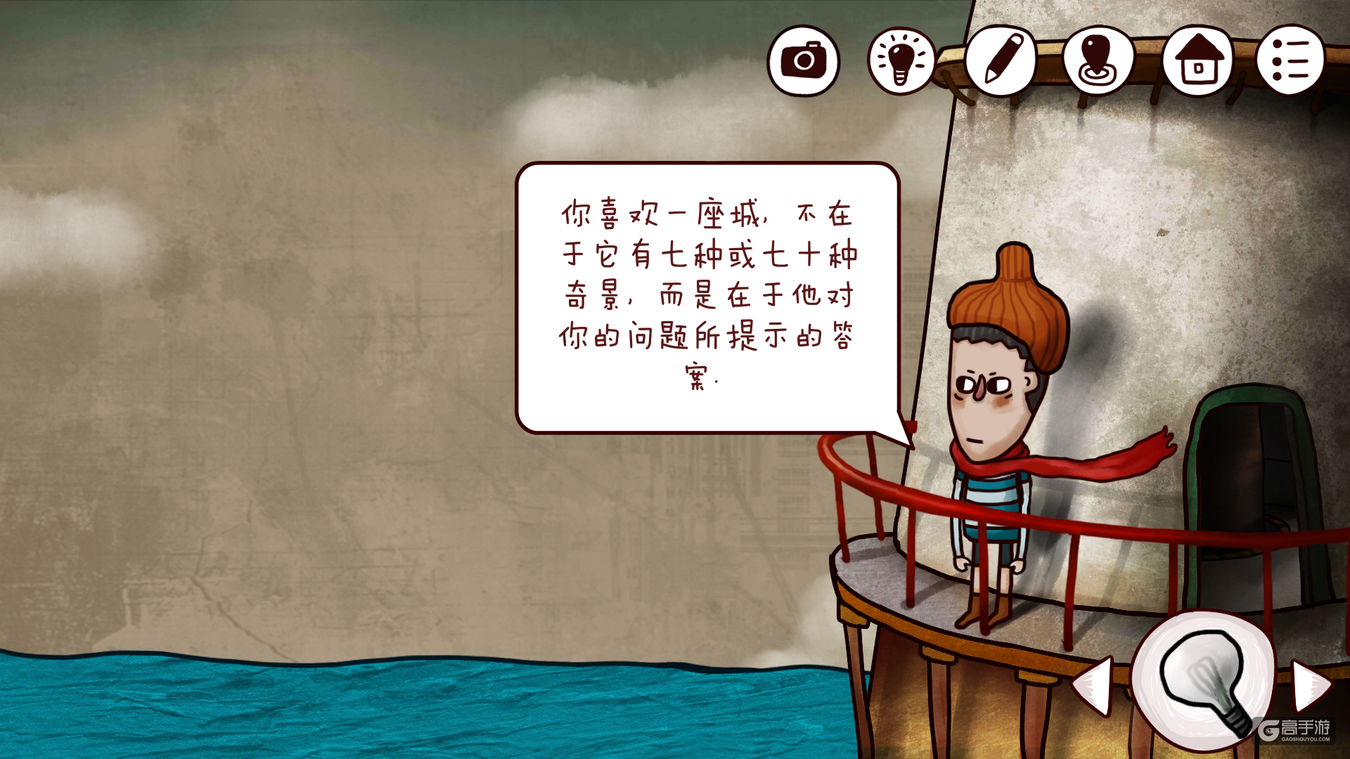 《迷失岛2:时间的灰烬》评测:年度最佳解谜神作,神秘小岛潜藏的古老秘密等你探寻!