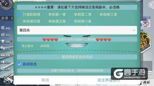 方舟指令x哔哩哔哩站联动活动攻略 2233娘培养攻略大全