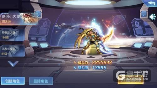 """《时空猎人》年度版本""""星舰纪元""""上线!太空旅程正式开启!"""