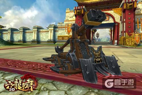 大杀四方《六龙争霸3D》帮会战车打响战役热潮!