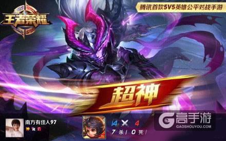 王者荣耀_英雄战迹试玩:保证不坑队友
