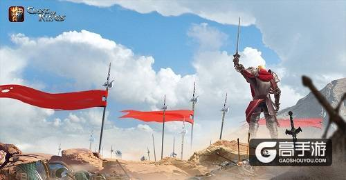 COK S6巨龙战役 外国联盟能否突围中国封锁