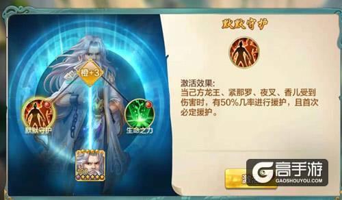 《侠客风云传online》新版本上线 三大侠客觉醒技曝光