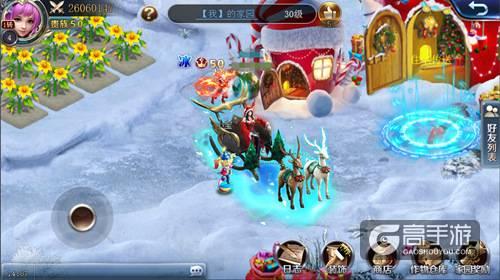 圣诞时装华丽登场《幻城》手游特别版给你惊喜