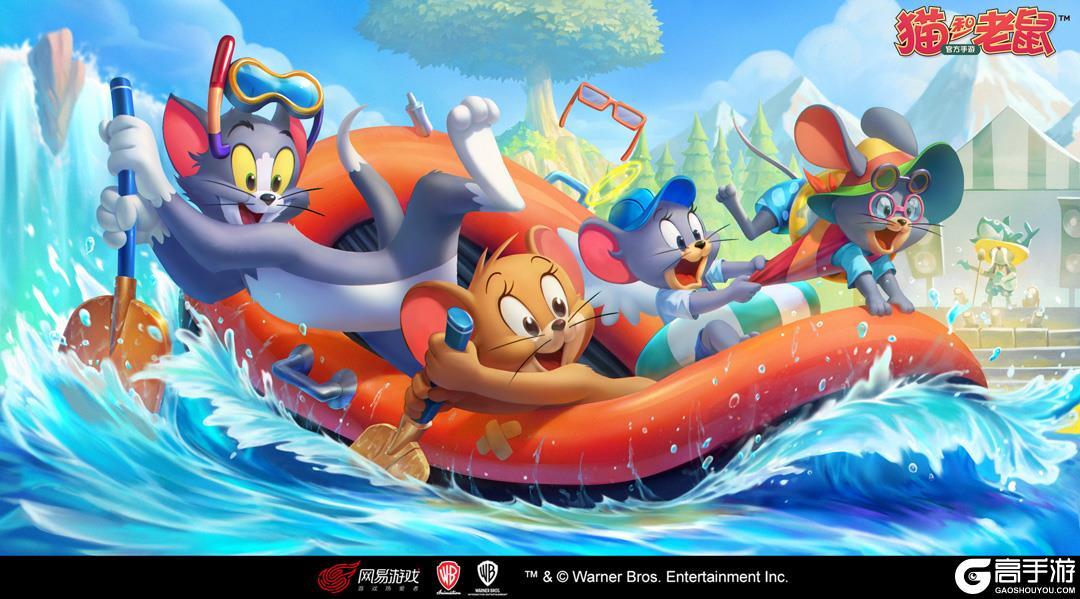 阳光沙滩,夏日狂想 《猫和老鼠》季节限定活动激情开启